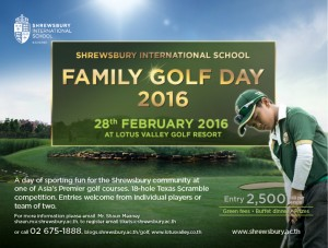 SHB-Family Golf Day 2016 eblast
