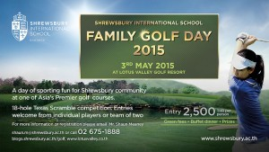 SHB-Family-Golft-Day-2015-eblast